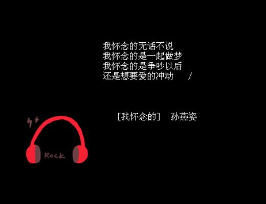 2020年春节祝福短信