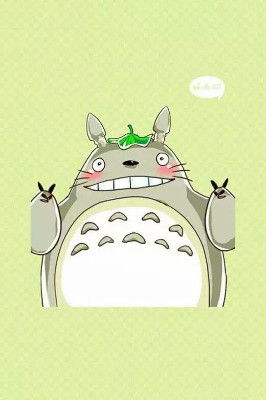 微信七夕祝福蛙